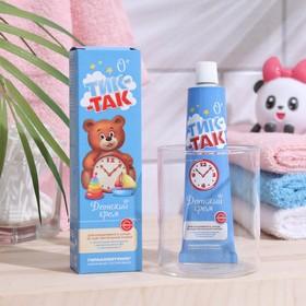 """Крем детский """"ТИК-ТАК"""" с молочным протеином, провитамином В5 и витамином F 41 мл."""