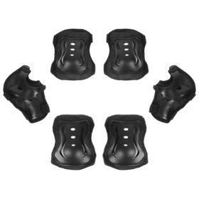 Защита роликовая, размер S, цвет черный