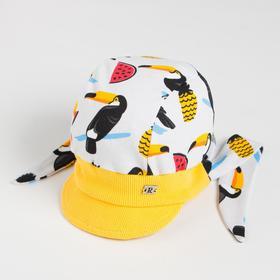 Бандана для мальчика, цвет жёлтый, размер 44-47 см (18 мес.)