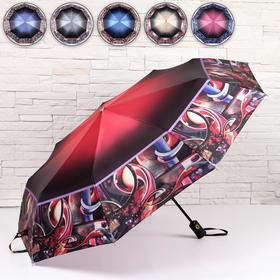 Зонт автоматический «Кант-узор», 3 сложения, 9 спиц, R = 52 см, цвет МИКС