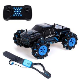 Jeep radio-controlled
