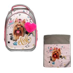 Рюкзак каркасный, Luris «Джой 2», 38 х 27 х 19 см, наполнение: мешок для обуви, «Собачка»