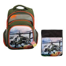 Рюкзак каркасный, Luris «Твинкл», 38 x 30 x 16 см, наполнение: мешок для обуви, «Вертолёт»