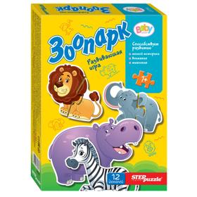 Игра-малышка «Зоопарк», Baby Step