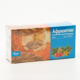 Афразетин, 20 фильтр пакетов по 1.5 г