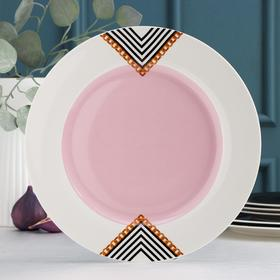 Dining plate Magistro