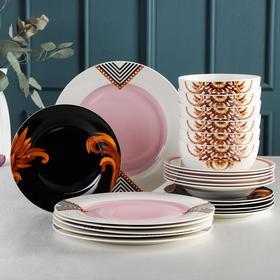 Сервиз столовый Magistro «Миледи», 24 предмета, 6 салатников, 6 тарелок 20/25 см, 6 тарелок суповых