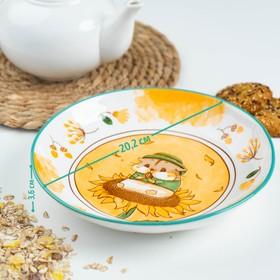Тарелка «Бурундук», d=20,2 см