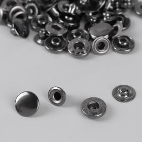 Buttons D15mm (packing 20pcs price per pcs) black nickel.