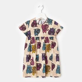 Платье «Варвара» для девочки, цвет бежевый, рост 104 см (30)