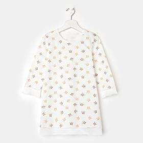 Сорочка «Инесса» для девочки, цвет молочный/короны, рост 104-110 см (30)
