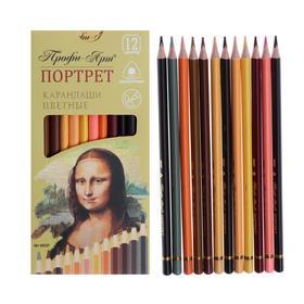 Карандаши 12 цветов «Профи-Арт» Портрет, трёхгранные
