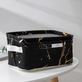 Корзина для мелочей Доляна «Мрамор», 23×16×12 см, цвет чёрный