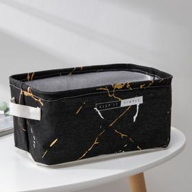 Корзина для хранения с ручками Доляна «Мрамор», 28×16×14 см, цвет чёрный