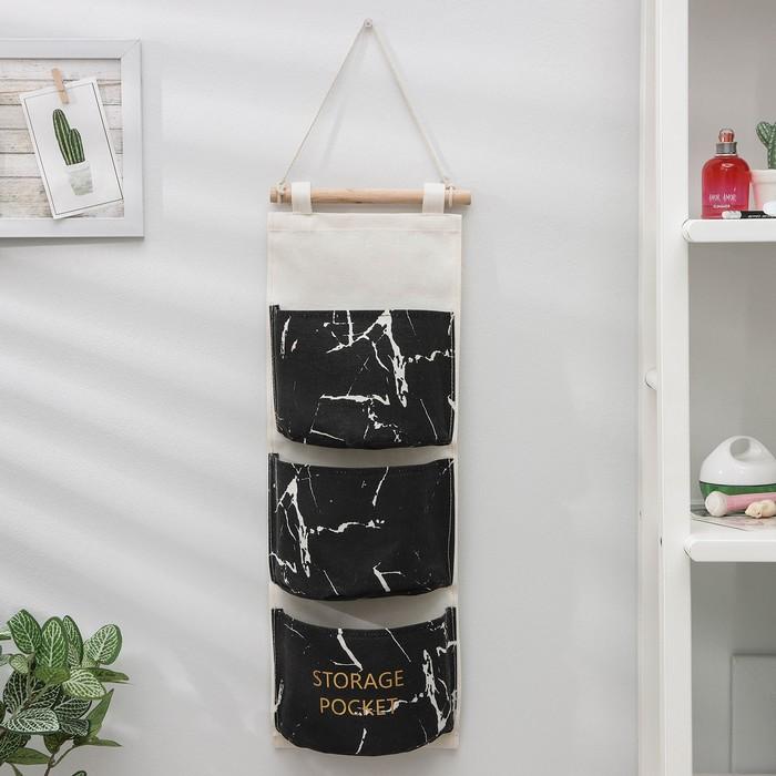 Органайзер с карманами подвесной Доляна «Мрамор», 3 отделения, 20×59 см, цвет чёрный