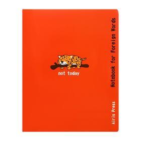 """Тетрадь для записи иностранных слов А6, 32 листа в клетку """"Леопард"""", обложка мелованный картон"""