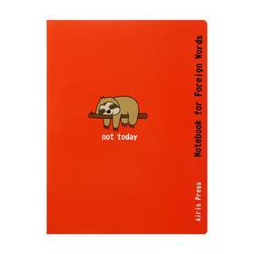 """Тетрадь для записи иностранных слов А6, 32 листа в клетку """"Сонный ленивец"""", обложка мелованный картон"""