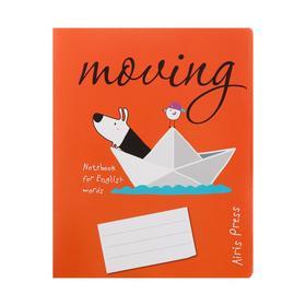 """Тетрадь для записи английских слов, 32 листа """"Собачка в лодке"""", обложка мелованный картон"""