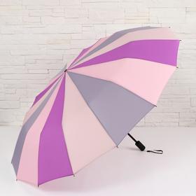 Зонт механический «Радуга», 3 сложения, 16 спиц, R = 49 см, цвет разноцветный