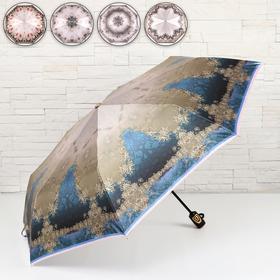Зонт автоматический «Узор», 3 сложения, 8 спиц, R = 52 см, цвет МИКС