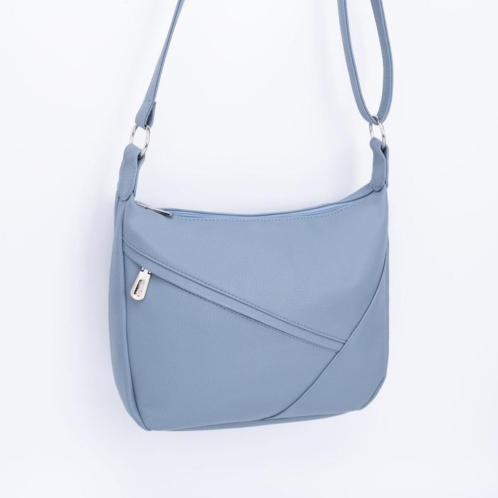 Сумка женская, 3 отдела на молнии, 2 наружных кармана, цвет голубой - фото 823462