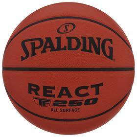 Мяч баскетбольный Spalding ALL SURF, размер 7