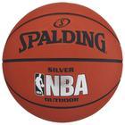 Мяч баскетбольный Spalding NBA Silver размер 5