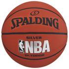 Мяч баскетбольный Spalding NBA Silver р.7