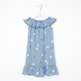 Платье для девочки «Линда», цвет синий, рост 122 см