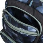 Рюкзак молодёжный, Luris «Рамон», 41 х 28 х 19 см, эргономичная спинка, «Кристалл» - фото 823666