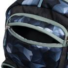 Рюкзак молодёжный, Luris «Рамон», 41 х 28 х 19 см, эргономичная спинка, «Кристалл» - фото 823665