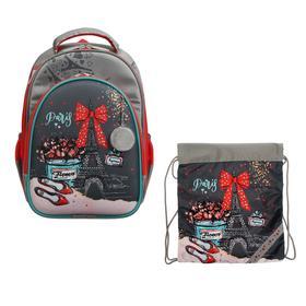 Рюкзак каркасный, Luris «Джерри 2», 38 х 28 х 18 см, наполнение: мешок для обуви, «Париж»
