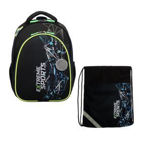 Рюкзак каркасный, Luris «Джерри 2», 38 х 28 х 18 см, наполнение: мешок для обуви, «Абстракция»