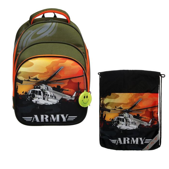Рюкзак каркасный, Luris «Джерри 3», 38 x 28 x 20 см, наполнение: мешок для обуви, «Вертолёт» - фото 823892