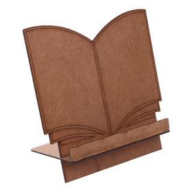 Подставка для книг дерево 250*250*150 ХДФ