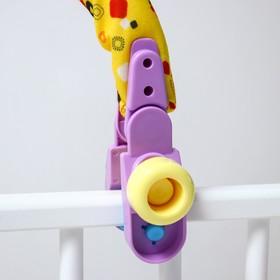 Дуга на  кроватку/коляску «Зайка», 3 игрушки, с погремушками