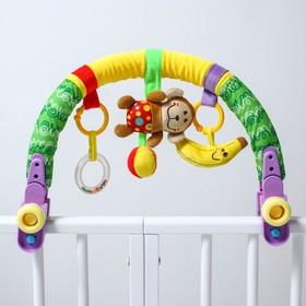 Дуга на  кроватку/коляску «Обезьянка», 3 игрушки, с погремушками