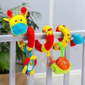 Растяжка - спираль мягкая с погремушкой на кроватку/коляску «Жирафик»