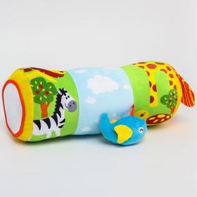 Развивающая подушка - валик  «Зоо», с  погремушками/зеркалом/прорезывателем