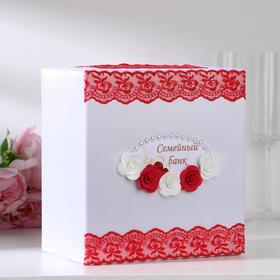 """Свадебный банк """"Флора"""", красный"""