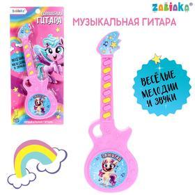 Музыкальная гитара «Весёлые зверята», игрушечная, звук, цвет розовый в Донецке