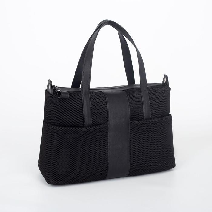 Сумка женская, отдел на молнии, 3 наружных кармана, длинный ремень, цвет чёрный - фото 824733