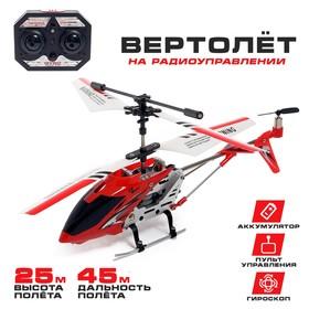Вертолет радиоуправляемый SKY с гироскопом, цвет красный