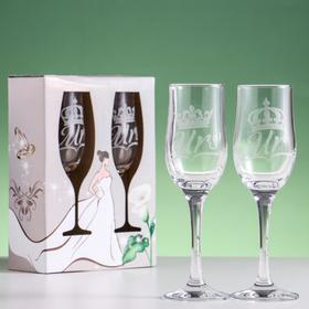 Set of wedding glasses