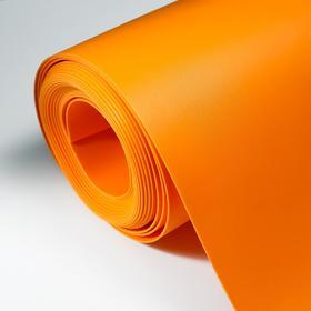 Изолон для творчества апельсин 2 мм, рулон 0,75х10 м