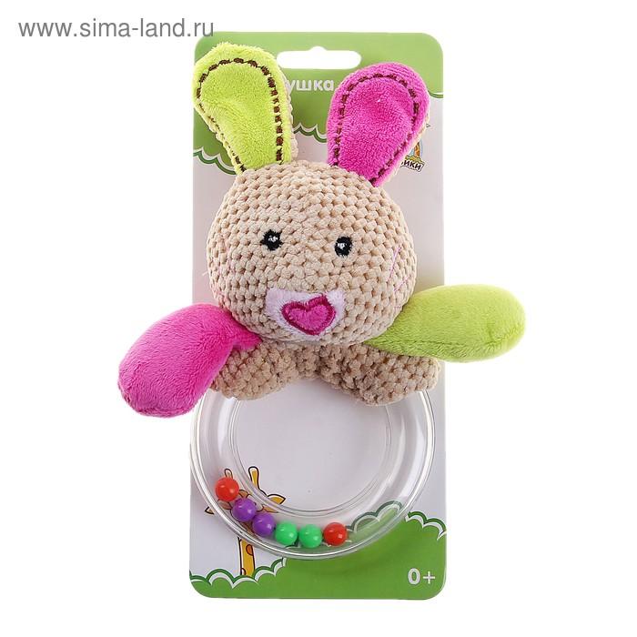 """Развивающая игрушка- погремушка """"Кролик"""""""