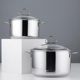 Набор посуды «Гурман-Стекло», 2 предмета: 2,5 л, 4,5 л