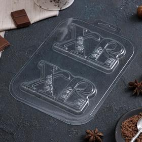 {{photo.Alt || photo.Description || 'Форма для шоколада «Шоко ХВ», 21×14 см'}}