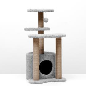 Игровой комплекс с домиком, 3 площадками и игрушкой, 50х50х85 см, тёмно-серый 6260329