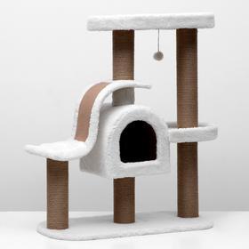 Игровой комплекс с домиком и горкой, 3 площадки, 80х40х98 см, джут, ковролин, светло-бежевый